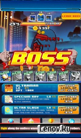 Ultraman Bros. v 1.21 Мод (много денег)