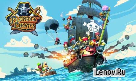 Plunder Pirates v 3.3.1