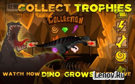 Dino the beast (обновлено v 1.2)