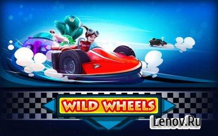 Wild Wheels v 0.1 Мод (много денег)