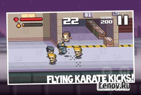 Beatdown! (обновлено v 1.5)