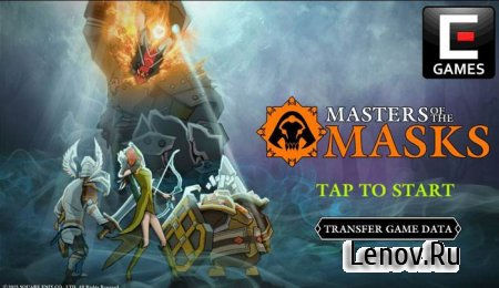 Masters of the Masks (обновлено v 1.1.0) Мод (много денег)