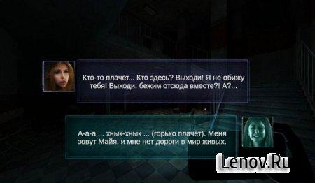 SlenderMan Origins 3 (обновлено v 1.291) Мод (много денег)