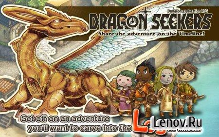 Dragon Seekers (обновлено v 1.5.6) Мод (много денег)