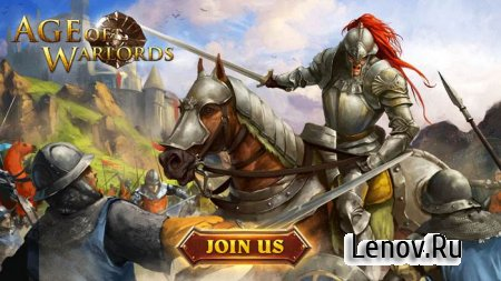 Age of Warlords v 1.35
