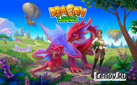 Dragons World (обновлено v 1.98713) Мод (много HP)