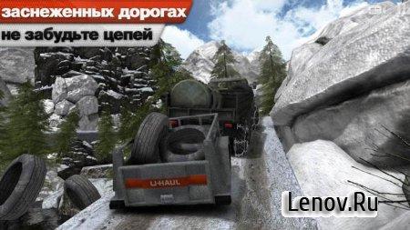 Truck Driver 3D: Offroad (обновлено v 1.13) Mod (Unlocked)
