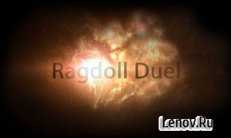 Ragdoll Duel v 1.0