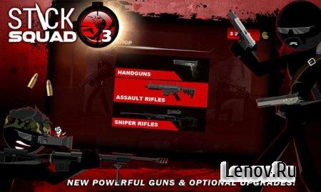 Stick Squad 3 - Modern Shooter v 1.3.3 Мод (много денег)