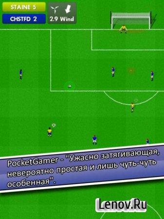 New Star Soccer v 4.21 Мод (много денег)
