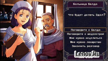 Ys Chronicles 1 v 1.0.7 Мод (много денег)