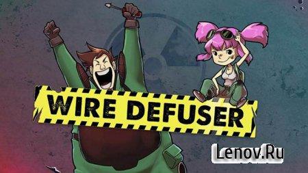 Wire Defuser v 1.2 Мод (все разлочено и куплено)