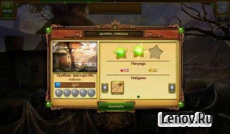 Lost Lands: Hidden objects (обновлено v 1.2.7) (Mod Money)