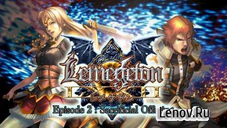 Lemegeton Master Edition (обновлено v 3.05) Мод (Infinite Coins)