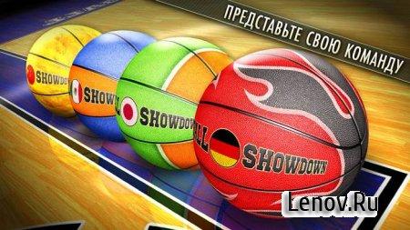 Basketball Showdown 2015 (обновлено v 1.5) Мод (много денег)