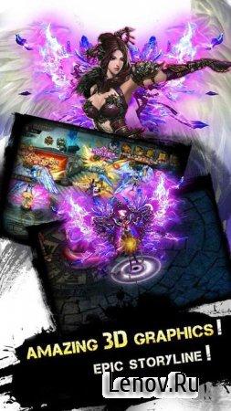 Chaos Combat - Destiny Clan Wars v 1.0.00