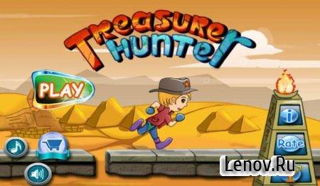 Temple Hunter v 1.0.5 Мод (свободные покупки)
