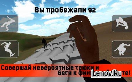 Parkour Simulator First Person v 1.02