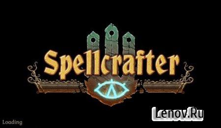 Spellcrafter (обновлено v 1.7) Мод (много золота)