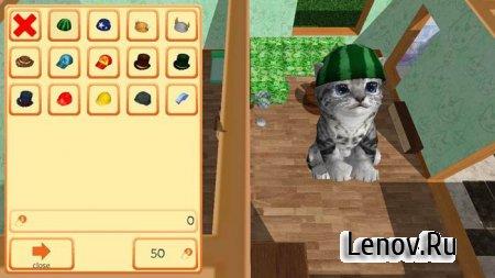 Cute Pocket Cat 3D - Part 2 (обновлено v 1.0.6.5)