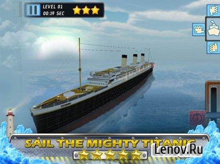 Big Ship Simulator 2015 v 1.0