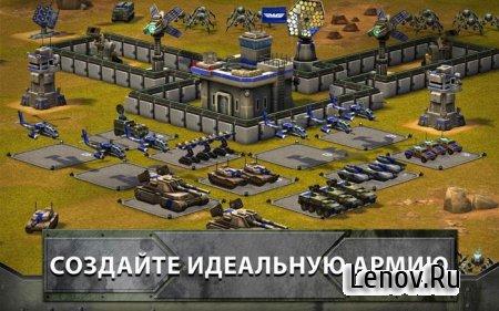 Empires and Allies v 1.110.1450040 Мод (облегчение игры)