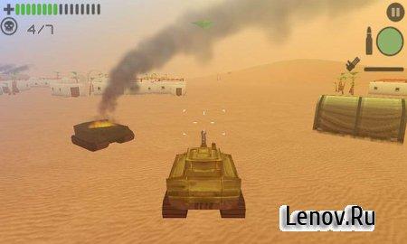 Tank Battle 3D: Desert Titans v 1.7.4