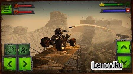 Gun Rider v 1.5 Мод (много денег)