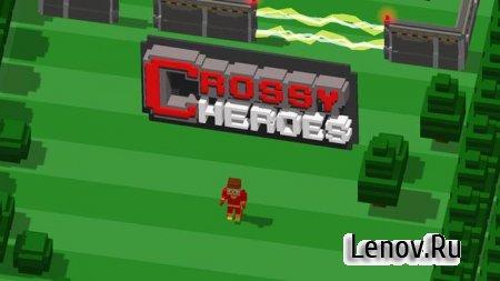 Crossy Heroes (обновлено v 1.0.4) Mod (Unlocked)