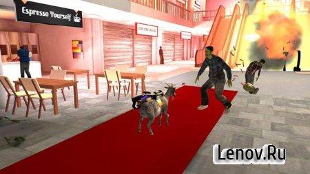 Goat Simulator GoatZ (обновлено v 1.4.6)