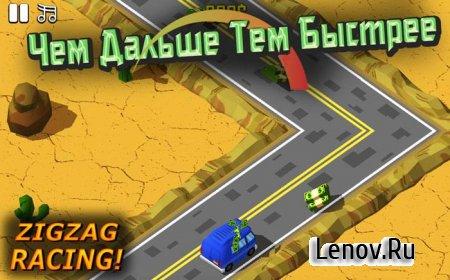 ZigZag Racing v 1.1