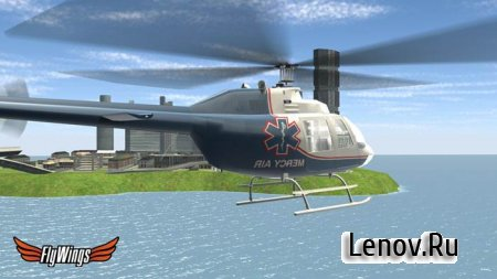 Helicopter Flight Simulator X v 1.7.2