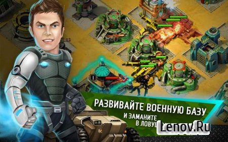 Atomic Heroes v 1.05