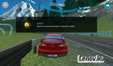 Asphalt: Nitro v 1.7.4a Мод (Unlimited Money + More)