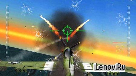 3D WW2 Pacific Fighter Attack v 1.0