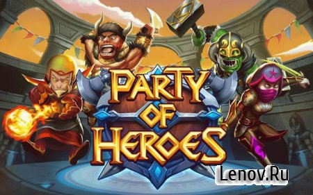 Party of Heroes v 1.0.4