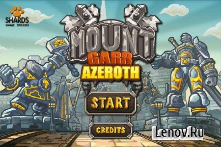 Azeroth (обновлено v 3.1.1) Мод (много денег)