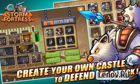 Storm Fortress : Castle War v 1.0.1