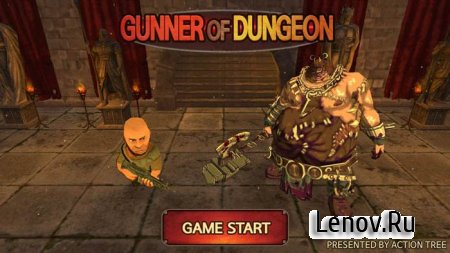 Gunner Of Dungeon v 1.0.3