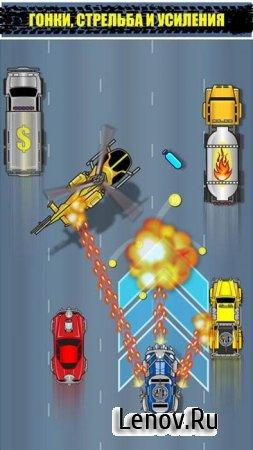Road Riot for Tango v 1.29.35 Мод (много денег)