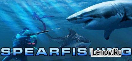 Охота подводная 3D (обновлено v 1.8) Мод (много денег)