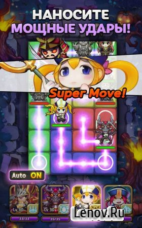 Dungeon Link v 1.36.5 Мод (Weaken Monster)