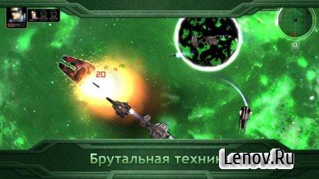 Plancon: Space Conflict (обновлено v 1.0.9)