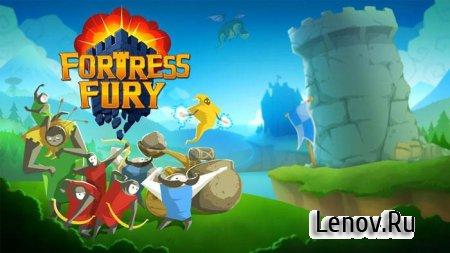 Fortress Fury (обновлено v 1.13.62) Мод (много денег)