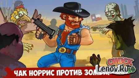 Chuck vs Zombies v 1.1