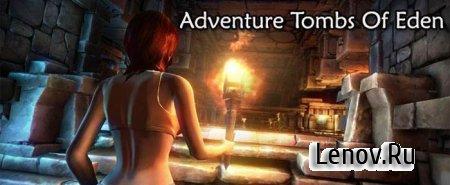 Adventure Tombs Of Eden v 1.7 Mod (Ads-Free)