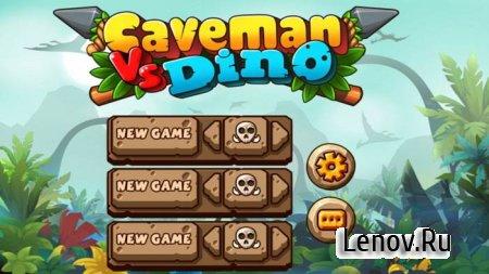 Caveman Vs Dino v 1.2.057