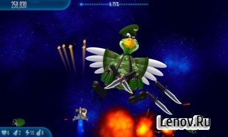 Chicken Invaders 5 HD (Tablet) v 1.15ggl Mod (Unlocked)