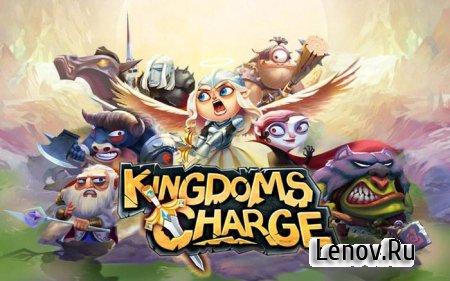 Kingdoms Charge v 1.0.2