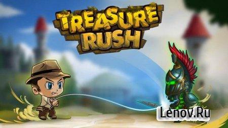 Treasure Rush Pro v 1.0 Мод (много кристаллов)